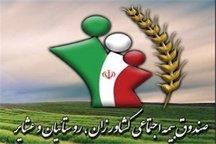 بیش از 76000 خانوار آذربایجان غربی تحت پوشش بیمه کشاورزان و عشایری  هستند