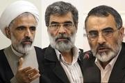 پیام تسلیت اخوان انصاری به حجت الاسلام والمسلمین مقدم
