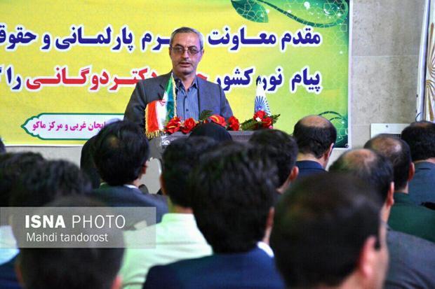افتتاح و راه اندازی 7 مرکز رشد و شرکت کارآفرینی دانش بنیان در آذربایجان غربی