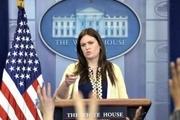 حمایت کاخ سفید از طرح تحریم ایران و روسیه