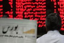 حدود یکهزار میلیارد ریال سهام در بورس مازندران معامله شد