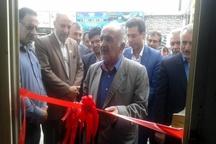 افتتاح شانزدهمین کارگزاری استان در قائمشهر