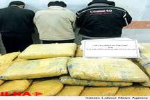 متلاشیشدن باند قاچاقچیان موادمخدر در سیستان وبلوچستان