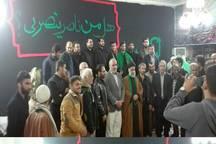 گردهمایی زائران اربعین حسینی در گناوه