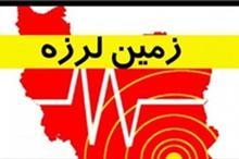زلزله ای ۳.۵ ریشتری شهرستان اهر را لرزاند