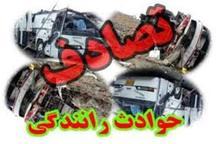 تصادف زنجیره ای در آزاد راه کرج- قزوین با 9مصدوم همراه شد