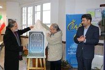 سیامین جشنواره تئاتر استان کردستان آغاز به کار کرد