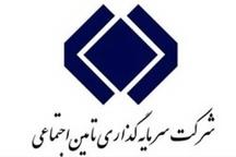 مخالفت تشکل های کارگری، بازنشستگان و مستمری بگیران شهرستان دزفول با واگذاری شرکتهای هلدینگ شستا