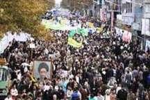 مسیرهای راهپیمایی روز جهانی قدس در کردستان اعلام شد