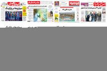 صفحه اول روزنامه های امروز اصفهان- سه شنبه 7 اسفند