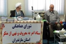 14 مرکز آموزشی و درمانی استان ارزیابی شد