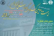 برگزاری کنگره ملی گیاه پزشکی در گرگان