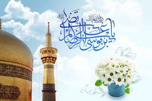 جشن سالروز میلاد امام رضا(ع) در آستان رضوی برگزار شد