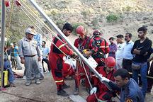 مرگ ۲ جستجوگر گنج در اطراف آبشار مارگون