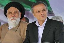 دعوت امام جمعه و استاندار کرمان از مردم برای حضور حداکثری در انتخابات