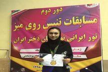 دختر مهابادی قهرمان مسابقات تنیس رویمیز کشور شد