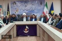 80 درصد زکات استان بوشهر برای نیازمندان هزینه شد