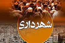 شهردار اسدآباد از بین اعضای شورا انتخاب شد