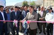 بهره برداری از طرح آبرسانی به سه روستای شهرستان ملکشاهی