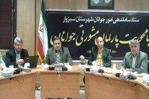 اسکتبار با سیاه نمایی به دنبال ضربه به نظام جمهوری اسلامی است