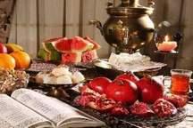 گشایش نمایشگاه حفظ سنت های ملی یلدا در تبریز
