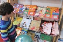طرح عیدانه کتاب و سرگرمی برای کودکان خراسان شمالی اجرا می شود