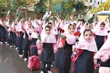 یک میلیون دانش آموز تهرانی اول مهرسال تحصیلی را آغاز می کنند