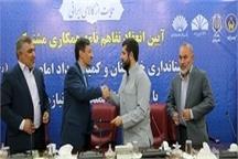 امضای تفاهمنامه 2 ساله بین استانداری خوزستان و کمیته امداد برای ساخت 2 هزار مسکن و 11 هزار فرصت شغلی
