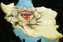 بیانیه علمای اهل سنت  خراسان شمالی در محکومیت حادثه تروریستی تهران