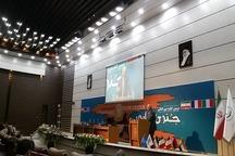 دومین کنگره جندی شاپور دزفول به کار خود پایان داد