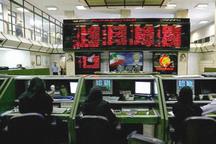 10 میلیارد ریال سهام در بورس قزوین داد و ستد شد