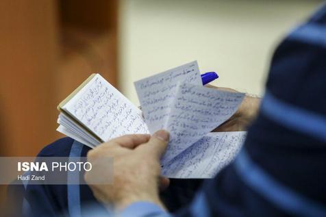 دستنوشتههای حسین هدایتی در دادگاه+ عکس