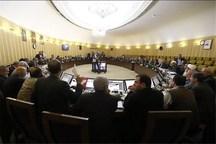 کمیسیون تلفیق نظر مجمع تشخیص درباره