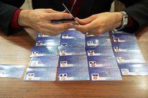 سوء استفاده از کارت بازرگانی پیگیری قضایی دارد