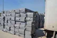 کشف محموله کالای قاچاق در عسلویه بوشهر