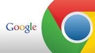 راه حلی برای کاهش حجم مصرفی اینترنت در گوگل کروم