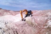 80 درصد مطالعات اکتشافی معدنی خراسان جنوبی انجام شد
