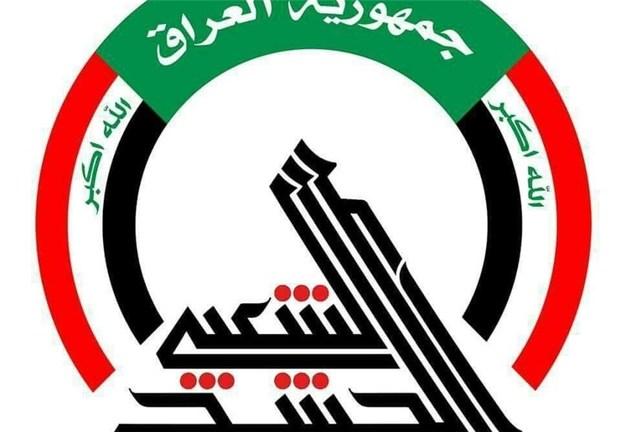 تکذیب حمله به مراکز الحشد الشعبی در عراق
