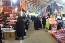 برپایی 450 غرفه نمایشگاه بهاره در خراسان شمالی