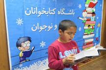 فعالیت 18باشگاه کتاب و کتابخوانی ویژه کودک و نوجوان در گنبدکاووس