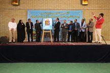 پوستر بیست و ششمین جشنواره بینالمللی تئاتر کودک و نوجوان رونمایی شد