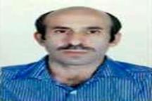 استاندار گیلان شهادت هموطنان و شهید گیلانی در حمله تروریستی روز گذشته را تسلیت گفت
