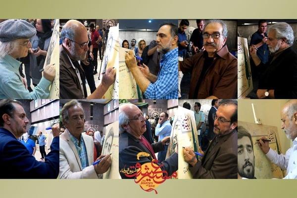 تابلوی منقوش به امضای چهرههای مطرح سینما به خانواده شهید حججی تقدیم میشود