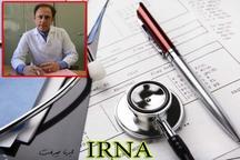 بدهی 16 میلیاردی بیمه ها به بیمارستان های جنوب کرمان
