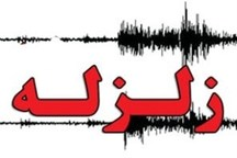 زلزله برای دومین بار تخت در استان هرمزگان را به لرزه درآورد