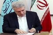 ثبت تپه تاریخی جمالو به استاندار چهارمحال و بختیاری ابلاغ شد