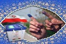 داوطلبان انتخابات شوراها تا فردا برای اعتراض فرصت دارند