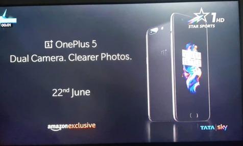 سورپرایز  One Plus 5 ؟!