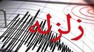 زلزله ای به بزرگی ۳.۷ ریشتر طارم را لرزاند