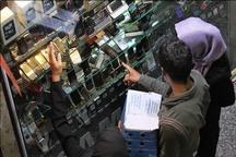 طرح ریجستری،قاچاق گوشی های هوشمند را حدود 90 درصد کاهش داد
